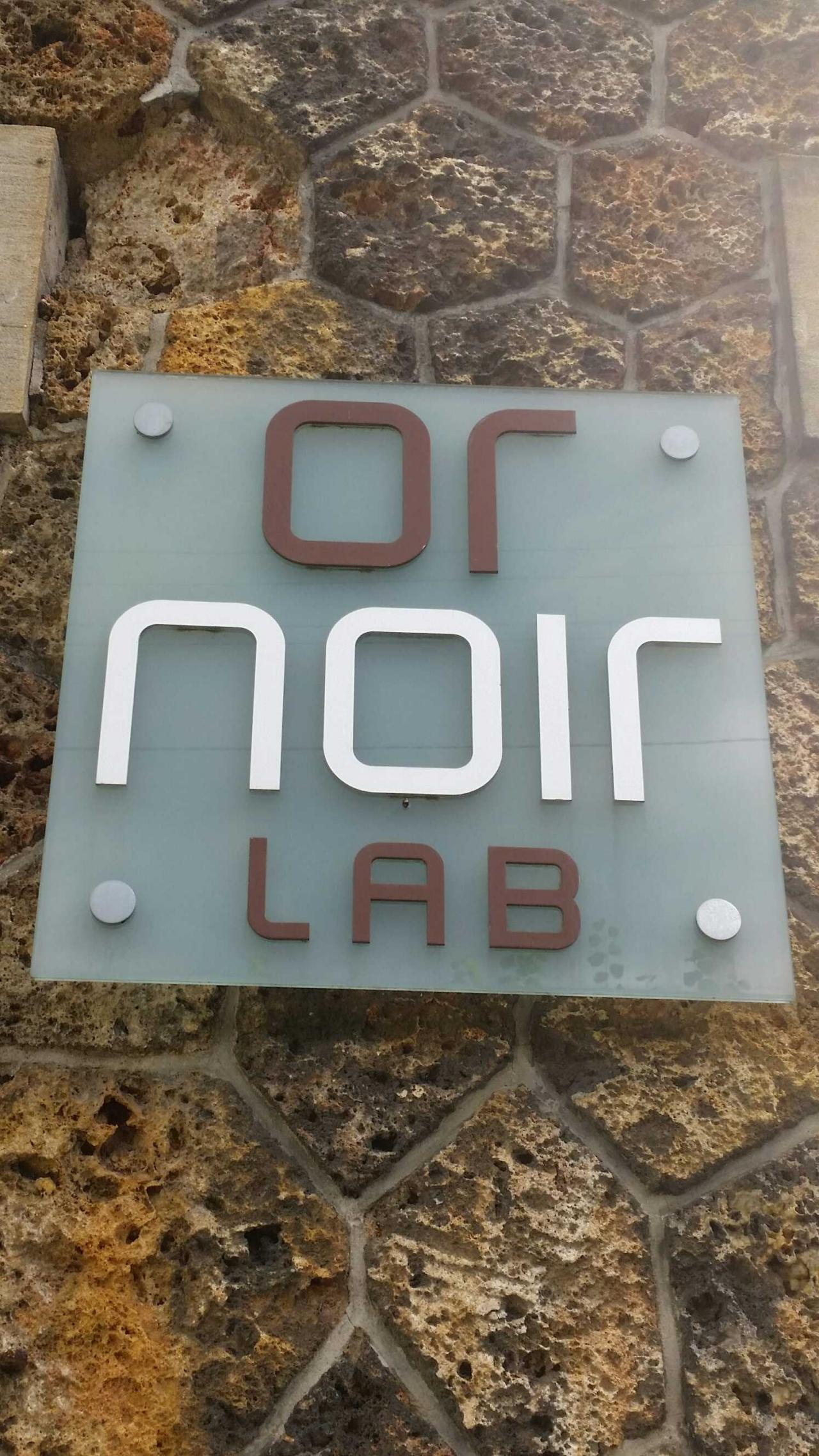 Entrance to the Or Noir Lab.